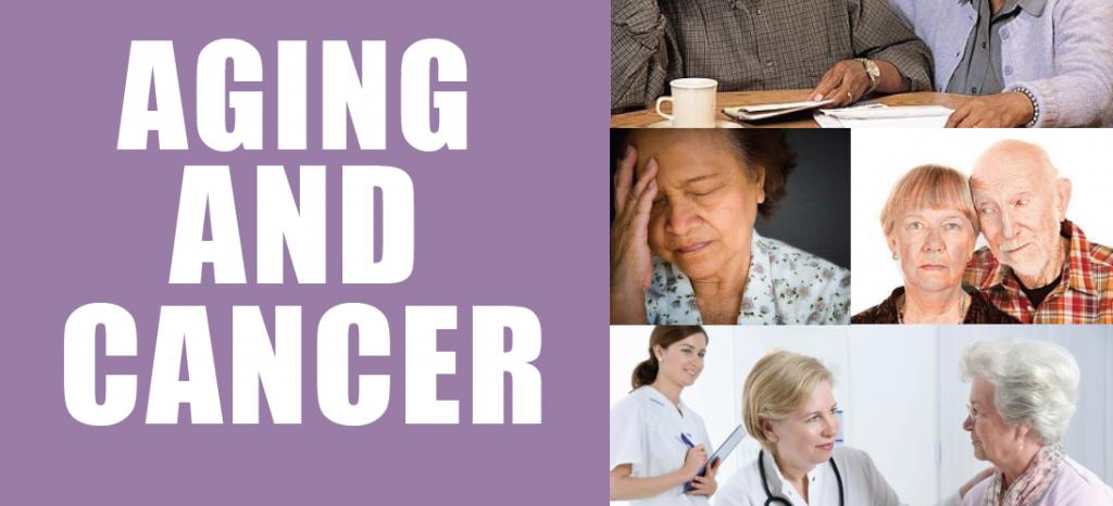 老化會引發癌症嗎?