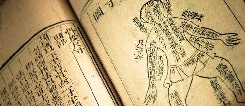 氣功的防病治病功能,從《內經》及古代眾多的名醫著作中均有記載