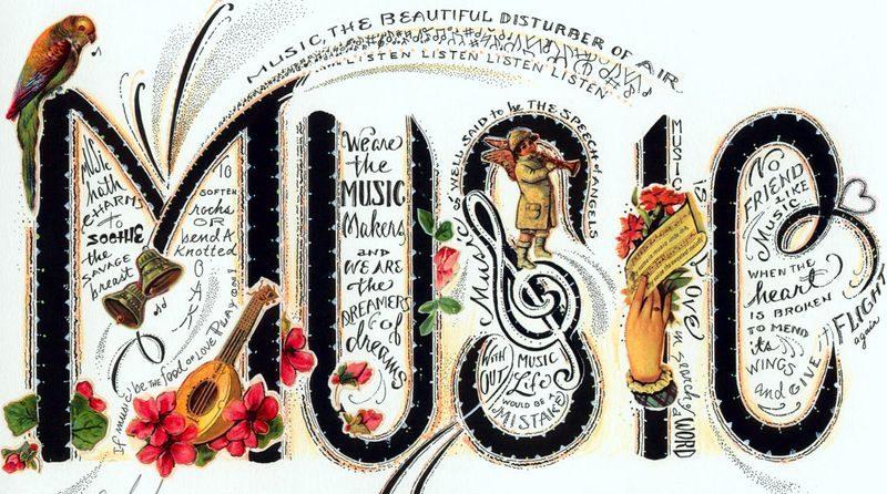 音樂療法的理論基礎